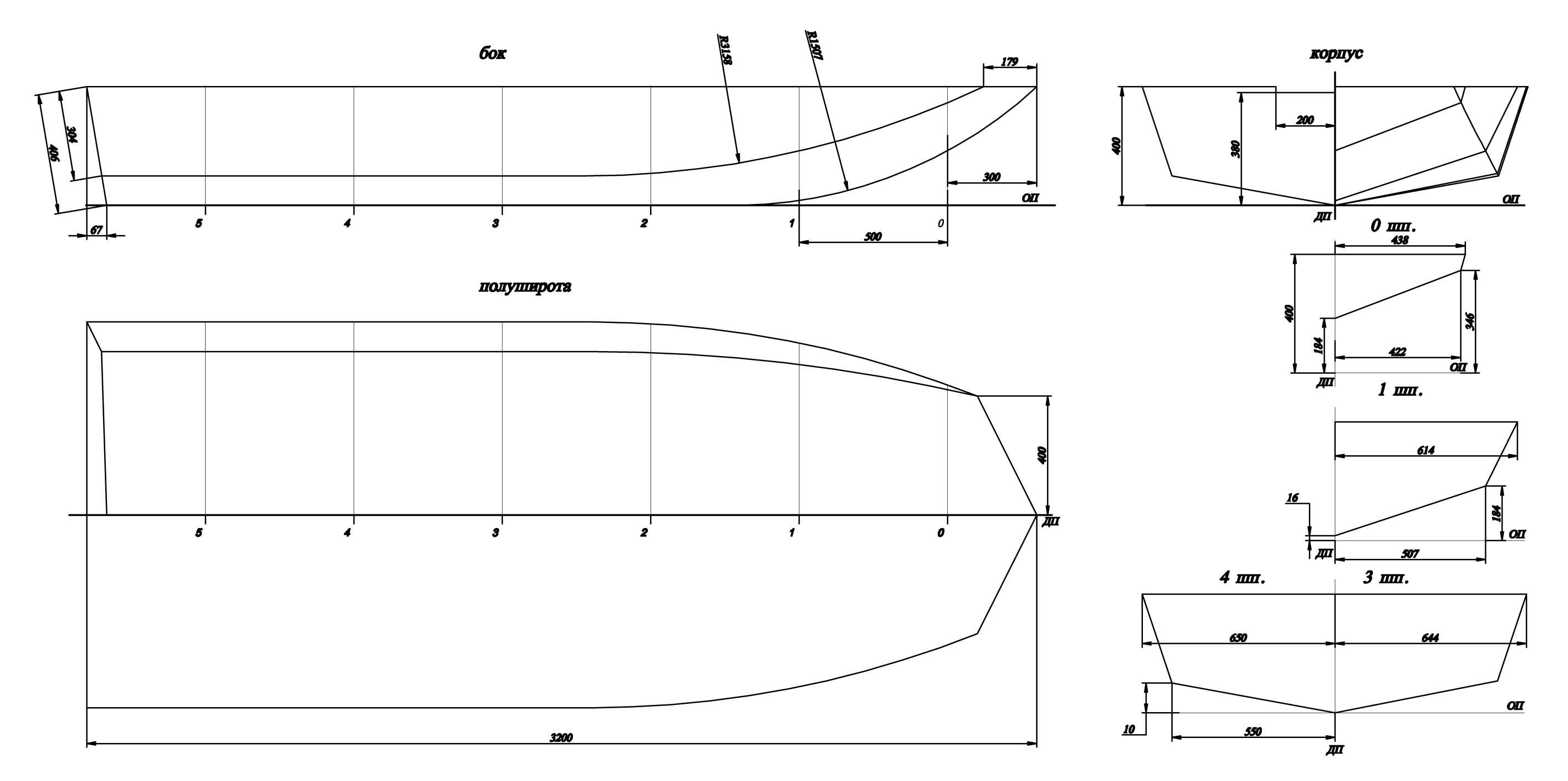 Болотоход для лодки своими руками чертежи 73