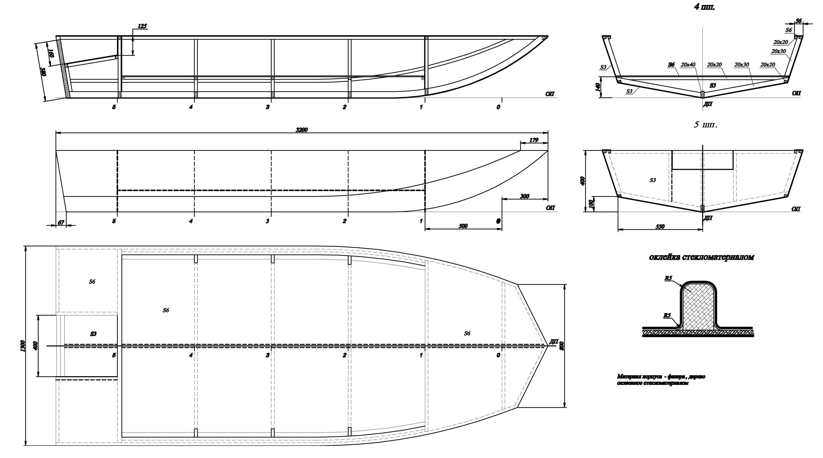 Разборная лодка из фанеры своими руками чертежи выкройки 7